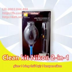 Bộ vệ sinh máy ảnh, ống kính Nikon 2-in-1