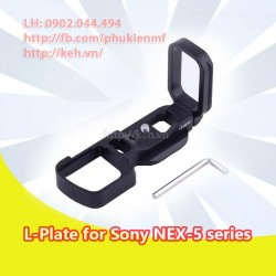 L-Plate for Sony NEX5, 5R, 5N
